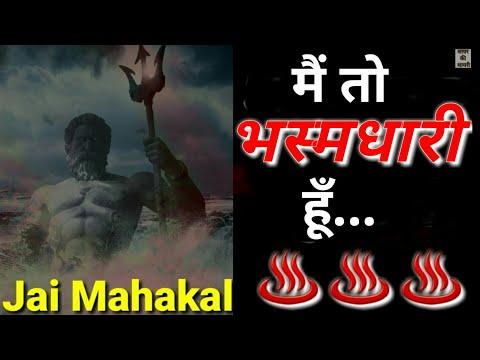 Mahakal Attitude Dialogue | Mahakaal Shayar Ki Shayri Status | Killer Attitude Mahakal Quotes