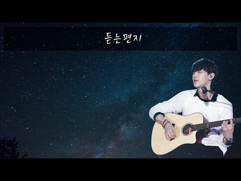[THAISUB] Listen to Letter (듣는편지) - Chanyeol | MKCx61
