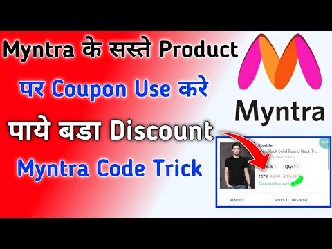myntra me Coupan kaise use kare|new Promo code in myntra 2021|how to use myntra promo code