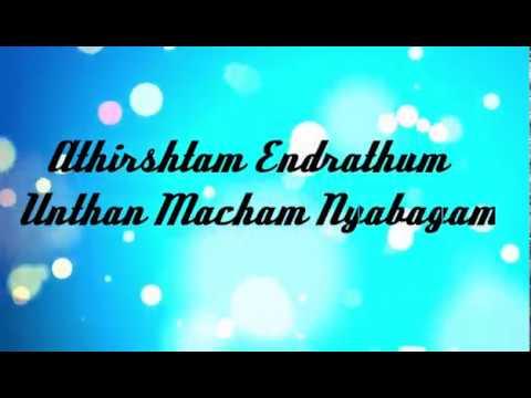 Whatsapp status tamil love song