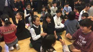 和光小学校の取り組みを紹介します。 和光小学校では異文化国際理解教育...