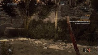 Dying Light: The Following – Enhanced Edition_20190105191541