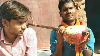 बुंदेली तमूरा भजन/ Santosh Chandrabhan Bashudev Street Singer Tamura Bhajan