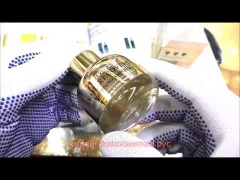 Корейская косметика DEOPROCE SNAIL RECOVERY BRIGHTENING AMPOULE