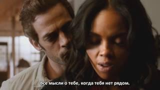 Official Trailer -Addicted /Зависимый (русские субтитры)