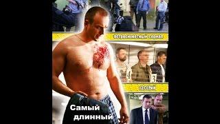 Самый длинный день / сериал 2015 / Максим Щёголев / анонс