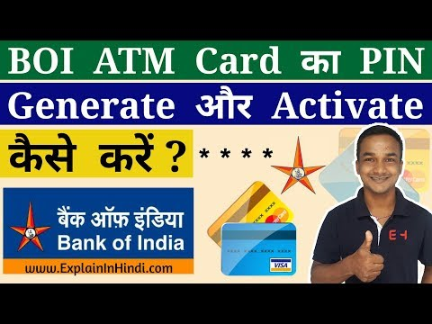 how to get your pin for debit card
