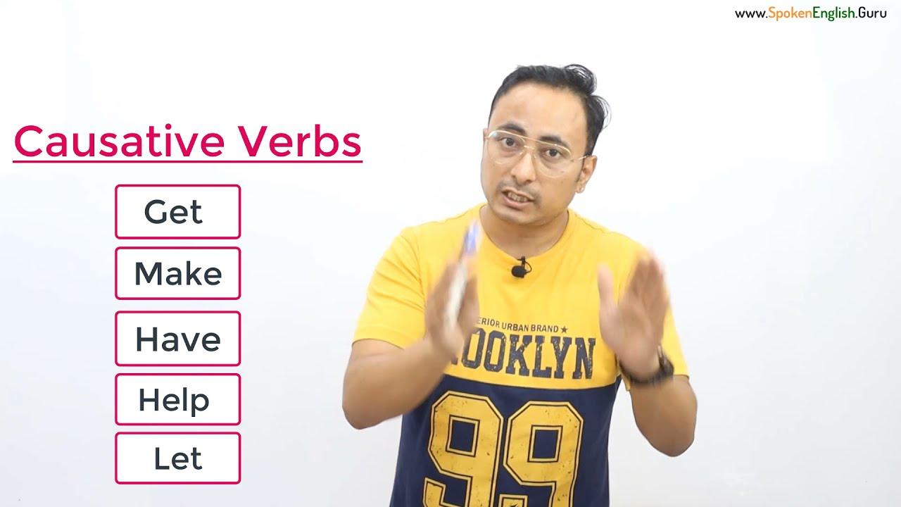 सही अंग्रेज़ी बोलने और लिखने के लिए बहुत ज़रूरी। Causative Verbs Practice Exercise   English Grammar