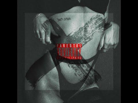 Matt Reed ~ Hot Right Now [New Music]