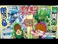 【ポケモンカード】サンダーさんと対戦!グレイシアGX vs ジュカインGX!【初心者向け対戦動画】