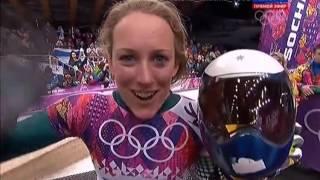 XXII Зимние Олипийские игры.Скелетон женщины.4-я попытка 14.02.2014