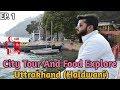 Uttrakhand Tourist Places | Best Place To Visit In Haldwani | Gaula Dam, Kathgodam | Haldwani