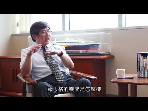 海洋人訪談 劉金源學長