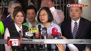 Hong Kong leader Carrie Lam blames Taiwan for suspension of controversial extradition bill thumbnail