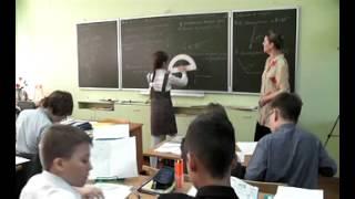 Урок математики в 5 Б классе  Обобщение опыта апробации ФГОС ООО
