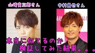 安倍なつみさんとの結婚が報じられた俳優の山崎育三郎さんですが、 俳優...