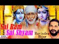 Sai Ram Sai Shyam - Ravindra Bijur | Sai Baba Hit Dhun | JUKEBOX | Sai Hindi Devotional Songs Whatsapp Status Video Download Free