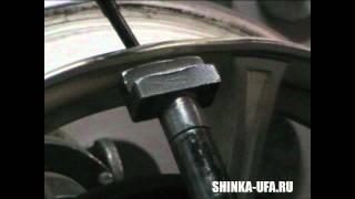 Правка литого диска(Правка литого диска на дископраве