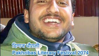 Diggaj Dhaurali    Pakhribas Literary Festival 2017    Nepali Ghazal Bachan