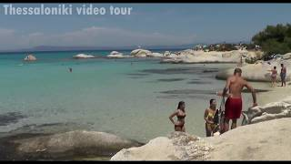 Top sexiest beaches / Halkidiki Greece(топ сексуальные пляжи в Македонию Халкидики Греция Caribbean Beauty in the Mediterranean Sea / Halkidiki Greece Top Beaches:Die Mittelmeer-Karibik..., 2017-01-01T19:13:08.000Z)