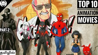 Top 10 Hollywood Animation Movies in Tamil Dubbed   Part - 2   Playtamildub