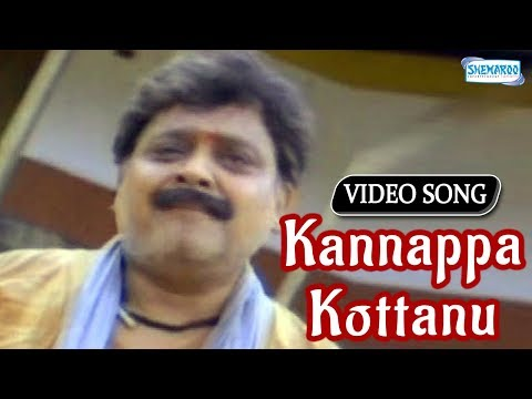 Kannappa Kottanu - Muddina Maava - Kannada Hit Songs