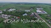 Чемпионат Бобровского района по футболу - YouTube