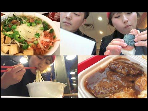 [vlog1.15.17] Hawaiian Food + VEGAN PHO...?!