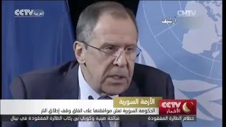 الحكومة السورية تعلن موافقتها على اتفاق وقف إطلاق النار