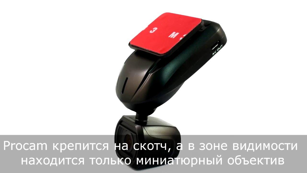 Видеорегистратор ProCam ZX5 NEW Пример видео - YouTube