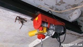 Кран-балка у гараж-майстерню / Кран-балка в гараж-мастерскую / Crane beam in garage-workshop(, 2014-05-08T12:49:24.000Z)
