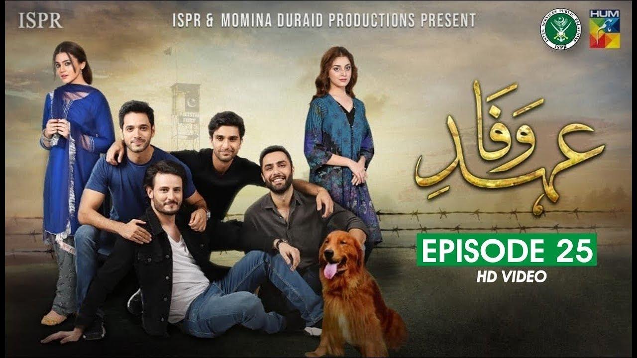 Download Drama Ehd e Wafa  Episode 25   15 Mar 2020 ISPR Official LAST EPISORD