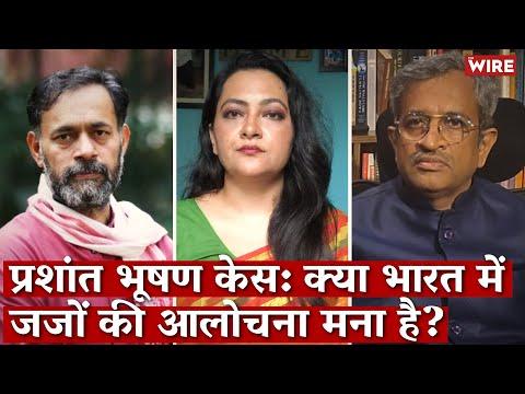 Prashant Bhushan Case-