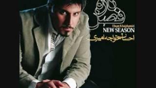Ehsan Khajeamiri - Khoshbakhti