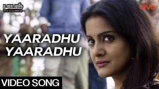Yaaradhu Yaaradhu - Bayam Oru Payanam | Video Song | Barath Reddy, Vishakha Singh | Y.R. Prasaad