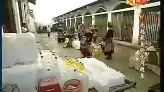 明道《冒險王》北越 最美的北河趕集