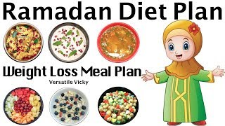 Ramadan diet plan | ramzan meal for weight loss how to lose fast in 20 kgs 30 days 2018 / pla...