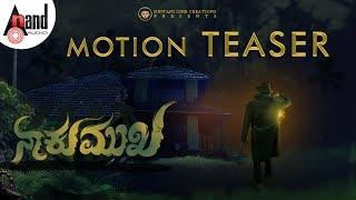 Naaku Mukha 2K Kannada Motion Teaser 2019 Kushan Gowda R Hari Babu Dhwani Cine Creations