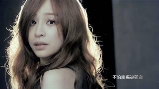 王心凌Cyndi Wang 愛情句型官方完整版官方HD MV Mp3