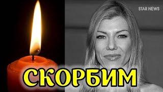 Сегодня не стало 52 летней актрисы театра, кино и телевидения Стефани Низник