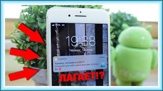 iOS 11 ЛАГАЕТ – САМЫЕ ЗАБАВНЫЕ БАГИ ИОС 11!!