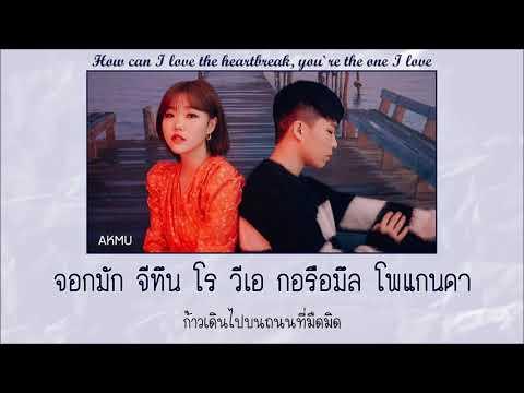 [Thaisub] AKMU - How Can I Love The Heartbreak, You`re The One I Love(어떻게 이별까지 사랑하겠어, 널 사랑하는 거지)