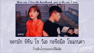 [Thaisub] AKMU - How Can I Love The Heartbreak, You`re The One I Love(어떻게 이별까지 사랑하겠어, 널 사랑하는 거지)