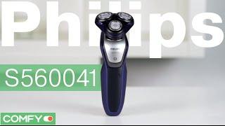 Philips S5600/41 - бритва с гибкой насадкой Flex - Видеодемонстрация от Comfy.ua(Philips S5600/41 - бритва для сухого и влажного бритья. Узнать цену, характеристики и отзывы о Philips S5600/41 ▷http://comfy.ua/br..., 2015-10-07T07:49:03.000Z)