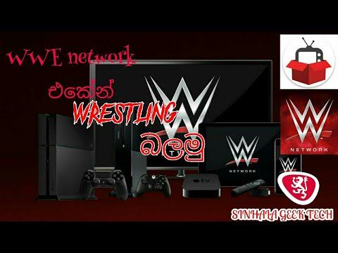 WWE Network € Wrestling Live