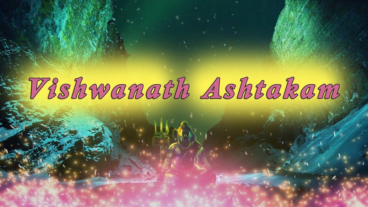 Viswanath Ashtakam by www.jothishi.com ! Varanasi - Kashi Ashtakam ! Shiva Stuthi !