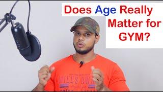 বয়স? কত বছর বয়সে জিম করবেন? What is Perfect Age to start Workout?   Bangla Fitness tips