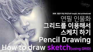 How to draw sketch using GRID(…