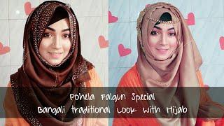 Pari ZaaD | Falgun Special Hijab Tutorial Bengali Traditional Look