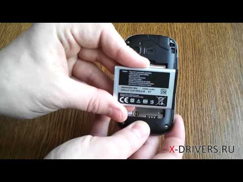 Видеообзор Samsung Rex 70 (X-DRIVERS.RU)